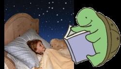 Игрушка звездный ночник проектор