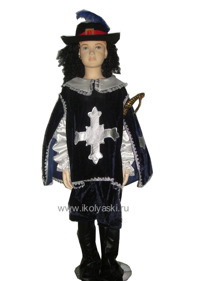 парик для карнавального костюма пирата, Джека Воробья, Капитана Хука, капитана Крюка