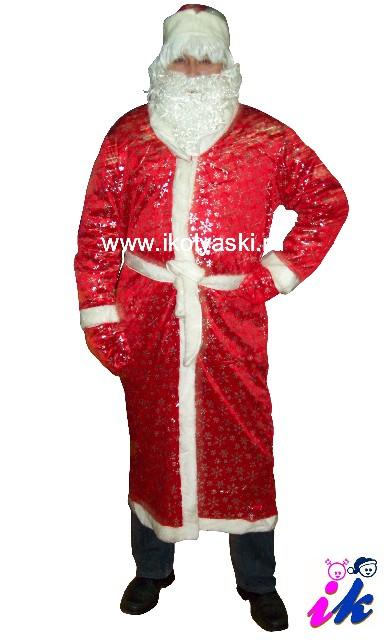Горнолыжный костюм icepeak женские с доставкой