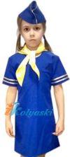 Костюм Стюардессы для девочки, детский карнавальный костюм стюардессы, детский костюм стюардессы, купить детский костюм стюардессы, костюм стюардессы для девочки купить, детский костюм стюардессы фото