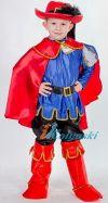 Костюм придворного, костюм вельможи, костюм герцога, костюм барона, костюм виконта, купить костюм вельможи, костюм вельможи детский, костюм придворного, костюм придворного для мальчика, костюм вельможи для мальчика