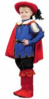 Костюм придворного, костюм вельможи, костюм барона, костюм виконта, детский карнавальный костюм придворного, костюм герцога, костюм придворного купить, детские новогодние костюмы, детские карнавальные костюмы