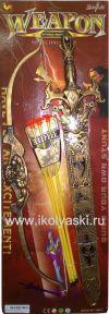 Набор оружия: меч  в ножнах, лук и стрелы, фирма Snowmen, артикул Л16535, новогодний аксессуар к костюмам рыцаря, короля, царя, Робина Гуда