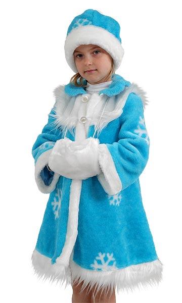 Bo bo детская одежда одежда для детей