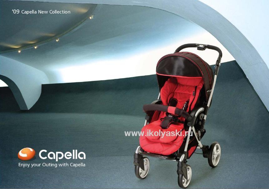 Обновленный дизайн детской прогулочной коляски Капелла 709 - Capella QBIX - Кьюбикс.  Заказывая у нас в...