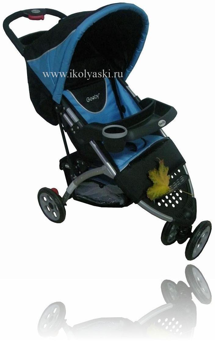 Модные детские коляски 2013