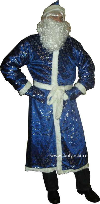 Купить зимнюю куртку на мальчика распродажа