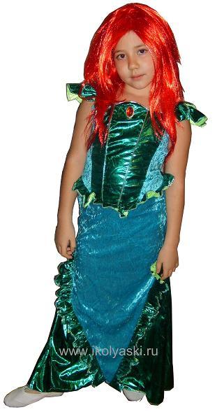карнавальный костюм феи блум