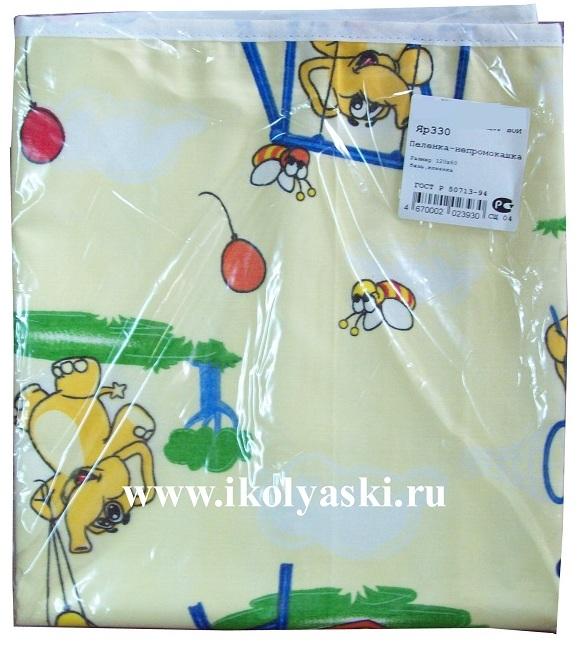 Заказать и купить Пеленка Russia Пеленка Непромокашка Я-330 125х65 см - Зеленый.