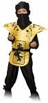 Детский карнавальный костюм Ниндзя  серии Карнавалия фирмы