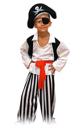 Детский карнавальный костюм Пирата  серии Карнавалия фирмы