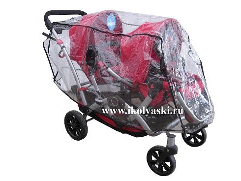 Дождевик на детскую коляску для двойни, дождевик на коляску для...