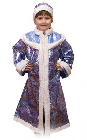 нажать, перейти к просмотру детского костюма Снегурочки