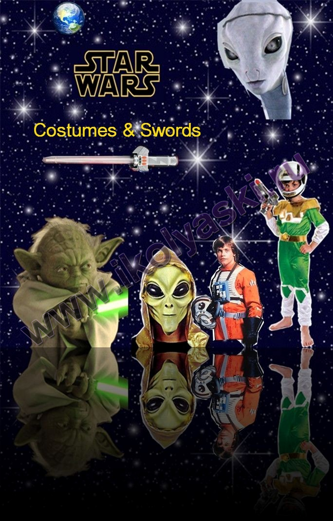 детский карнавальный костюм Звездный воин со шлемом фирмы