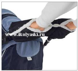 Теплая меховая муфта на ручку детской коляски для зимних прогулок с ребенком