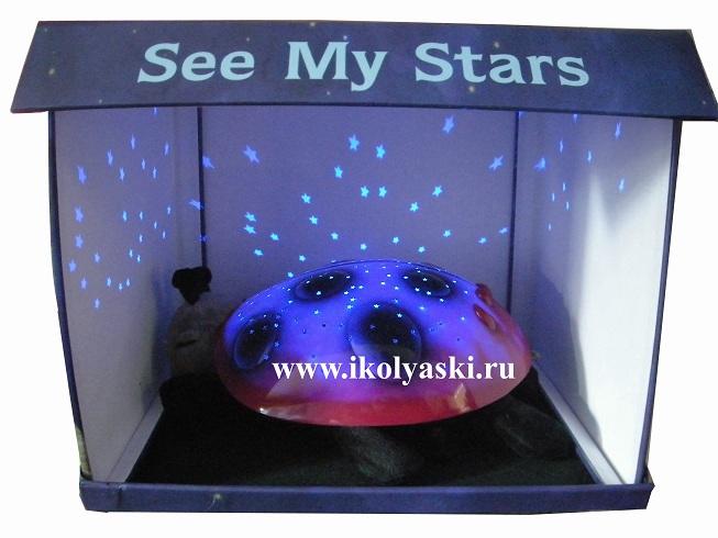 Ночник проектор звездного неба фирма