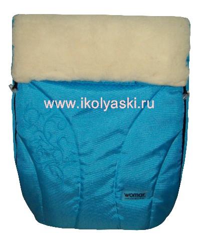 СИНИЙ) Меховой конверт WOMAR (Польша) - это очень теплый конверт...