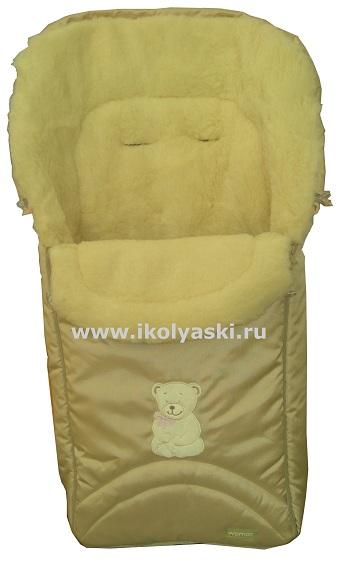 Детский зимний конверт-трансформер с утеплителем на натуральной овечьей шерсти, фирма Lider Kids, Лидер кидс, теплый конверт для новорожденного ребенка на зиму, конверт для коляски, для санок, для зимних прогулок в коляске