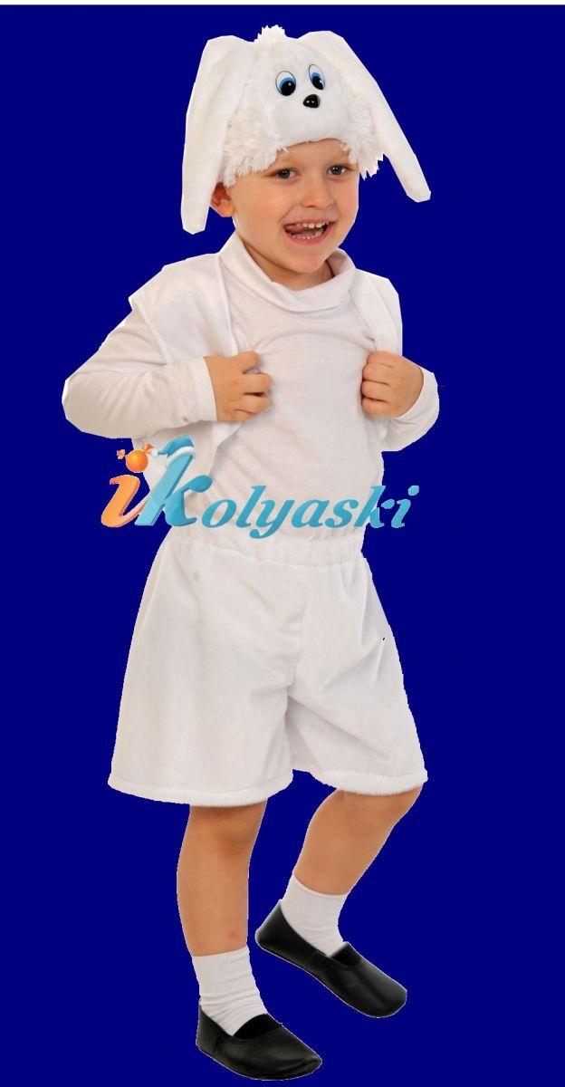 Костюм Зайчика для мальчика, костюм БЕЛЫЙ Зайчик Лайт плюш, размер единый, рост 92-122, на 2-6 лет. В комплекте: шорты, жилет, шапка