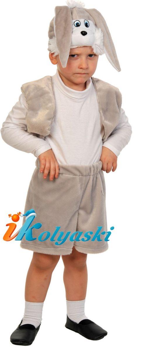 Костюм Зайчика для мальчика, костюм СЕРЫЙ Зайчик Лайт плюш, размер единый, рост 92-122, на 2-6 лет. В комплекте: шорты с хвостиком, жилет, шапка