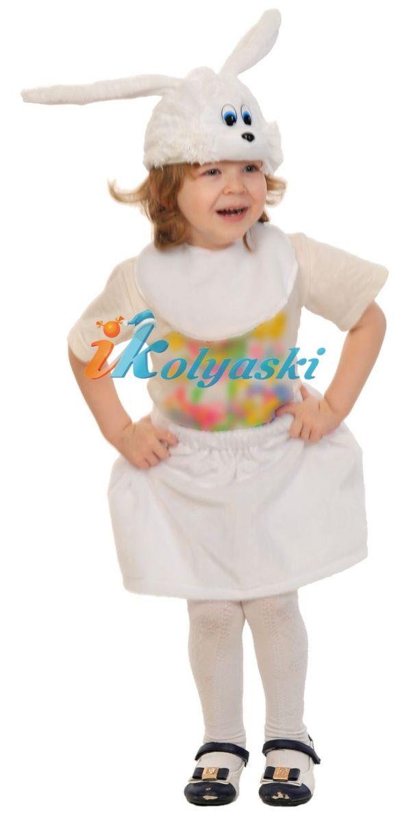 Костюм Зайки для девочки, Зайка белая ЛАЙТ, плюш, размер единый, рост 92-122 см, на 2-6 лет. В комплекте: юбка, манишка, шапка