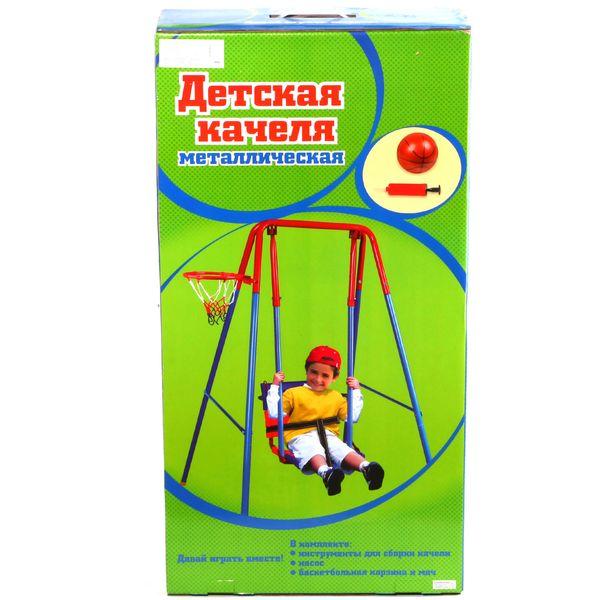 Детские металлические напольные уличные качели для дачи Юниор 128х104 см с баскетбольным кольцом , мячом и насосом