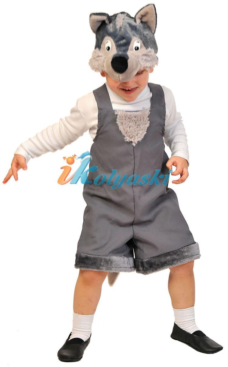 Костюм Волчонка ТКАНЬ-ПЛЮШ, костюм Волчонка для мальчика, костюм волка, детский карнавальный костюм, размер единый, рост 92-122 см, на 2-6 лет, артикул  2002