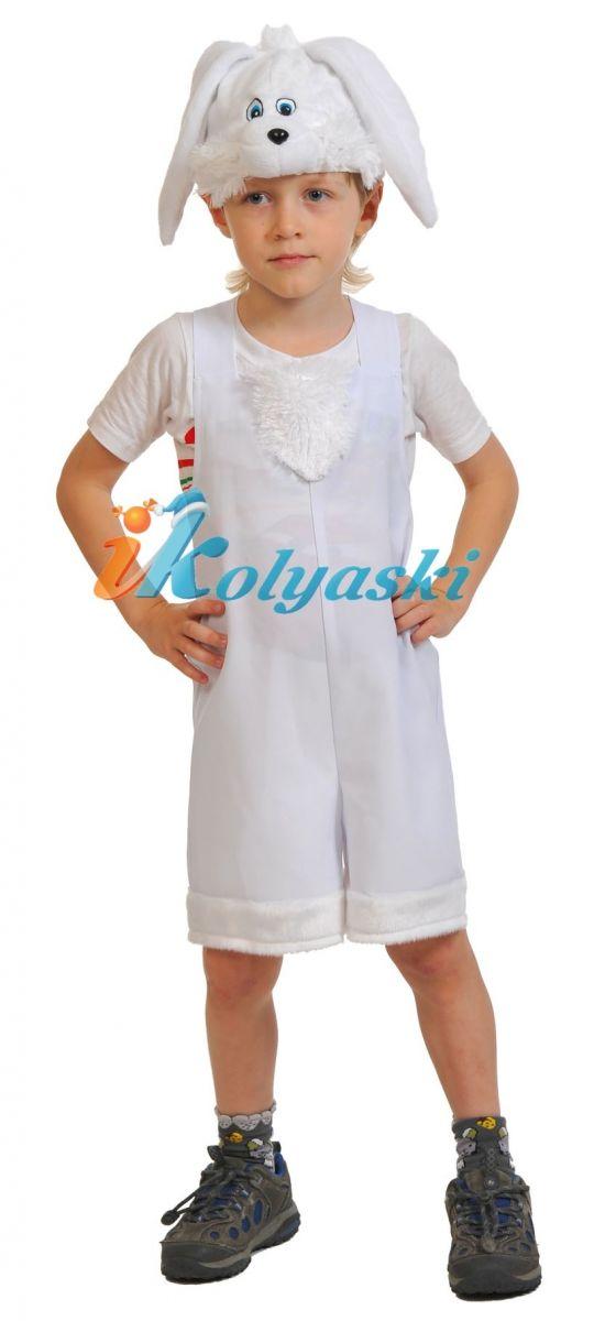 Костюм Зайчика белого ТКАНЬ-ПЛЮШ, костюм зайчика для мальчика, костюм белого зайца, размер единый, рост 92-122, на 2-6 лет, артикул 2004. В комплекте: полукомбинезон и шапка