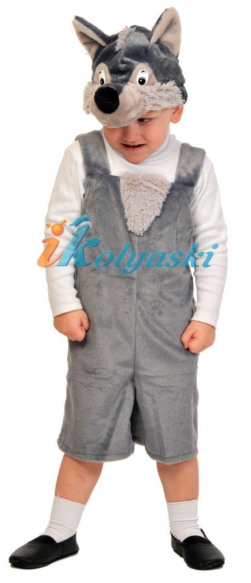 Костюм Волчонка ПЛЮШ, костюм Волчонка для мальчика, костюм волка, детский карнавальный костюм, размер единый, рост 92-122 см, на 2-6 лет, артикул  3002. В комплекте: полукомбинезон с хвостом и шапка.