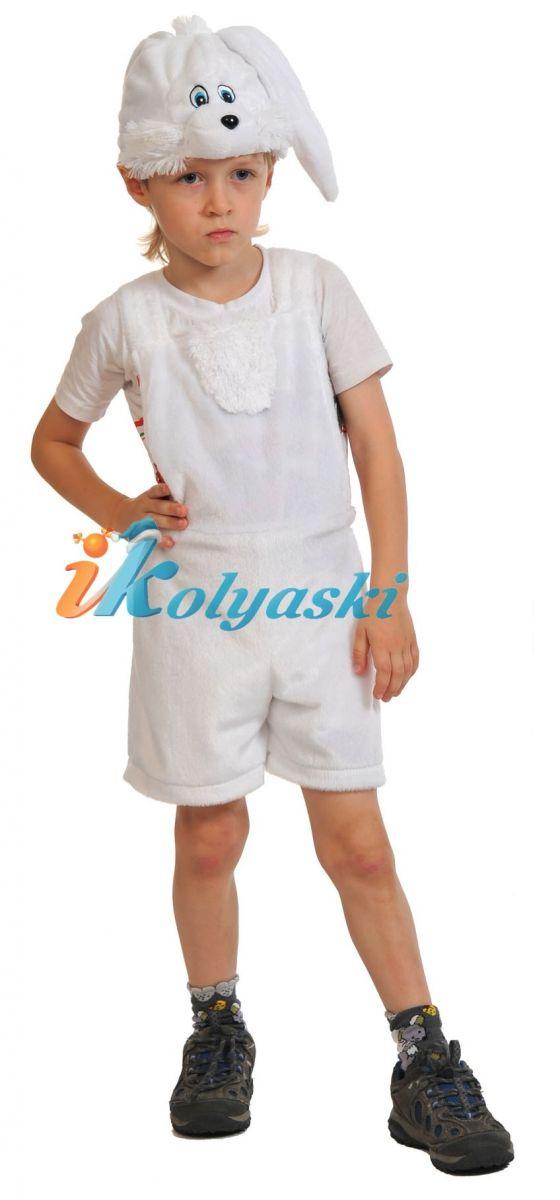 Костюм Зайчика белого ПЛЮШ, костюм зайчика для мальчика, костюм белого зайца, размер единый, рост 92-122, на 2-6 лет, артикул 3004. В комплекте: полумбинезон и шапочка.