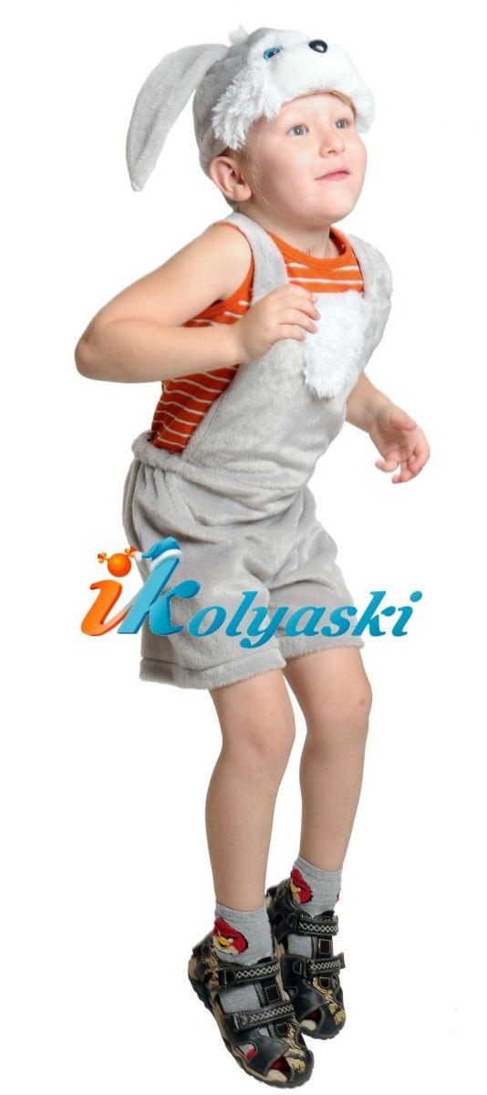 Костюм Зайчика СЕРОГО ПЛЮШ, костюм зайчика для мальчика, костюм серого зайца, размер единый, рост 92-122, на 2-6 лет, артикул 3005. В комплекте: полукомбинезон и шапка.