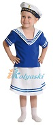 Костюм Морячки, детский костюм морячки для девочки, детский военный костюм морячки, детская униформа морячки, костюм морячка, размер S, на 4-6 лет, рост 116-122 см