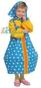 Костюм Матрешки детский, детский карнавальный костюм русской народной традиционной деревянной куклы МАТРЕШКИ, цвет ГОЛУБОЙ, размер М, рост 128-134 см, Карнавалофф