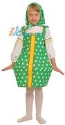 Костюм Матрешки детский, детский карнавальный костюм русской народной традиционной деревянной куклы МАТРЕШКИ, цвет ЗЕЛЕНЫЙ, размер S, рост 116-128 см,Карнавалофф