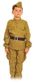 Костюм солдата для мальчика, детский военный костюм солдата ВОВ, БЕЗ САПОГ, размер XS, рост 92-110 см, на 3-5 лет. В комплекте детского костюм солдата: военная пилотка, гимнастерка, брюки галифе, ремень, георгиевская ленточка.