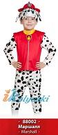 Костюм Маршала Щенячий Патруль, детский карнавальный костюм щенка Далматина Маршала из мультфильма Щенячий патруль, от 3 до 8 лет, рост 98-132 см, артикул 88002