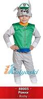 Костюм Рокки Щенячий патруль, детский карнавальный костюм Рокки Переработчика из мультфильма Щенячий патруль, на 3-8 лет, рост 98-132 см, артикул 88005