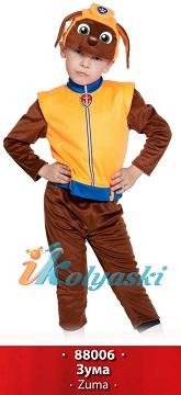 Костюм Зумы Щенячий Патруль, детский карнавальный костюм щенка шоколадного лабрадора Зумы водного спасателя из мультфильма Щенячий патруль, от 3 до 8 лет, рост 98-132 см
