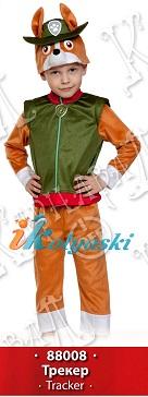 Костюм Трекер Щенячий патруль, детский карнавальный костюм Трекера щенка Чихуахуа спасателя в джунглях из мультфильма Щенячий патруль, на 3-8 лет, рост 98-132 см, артикул 88008