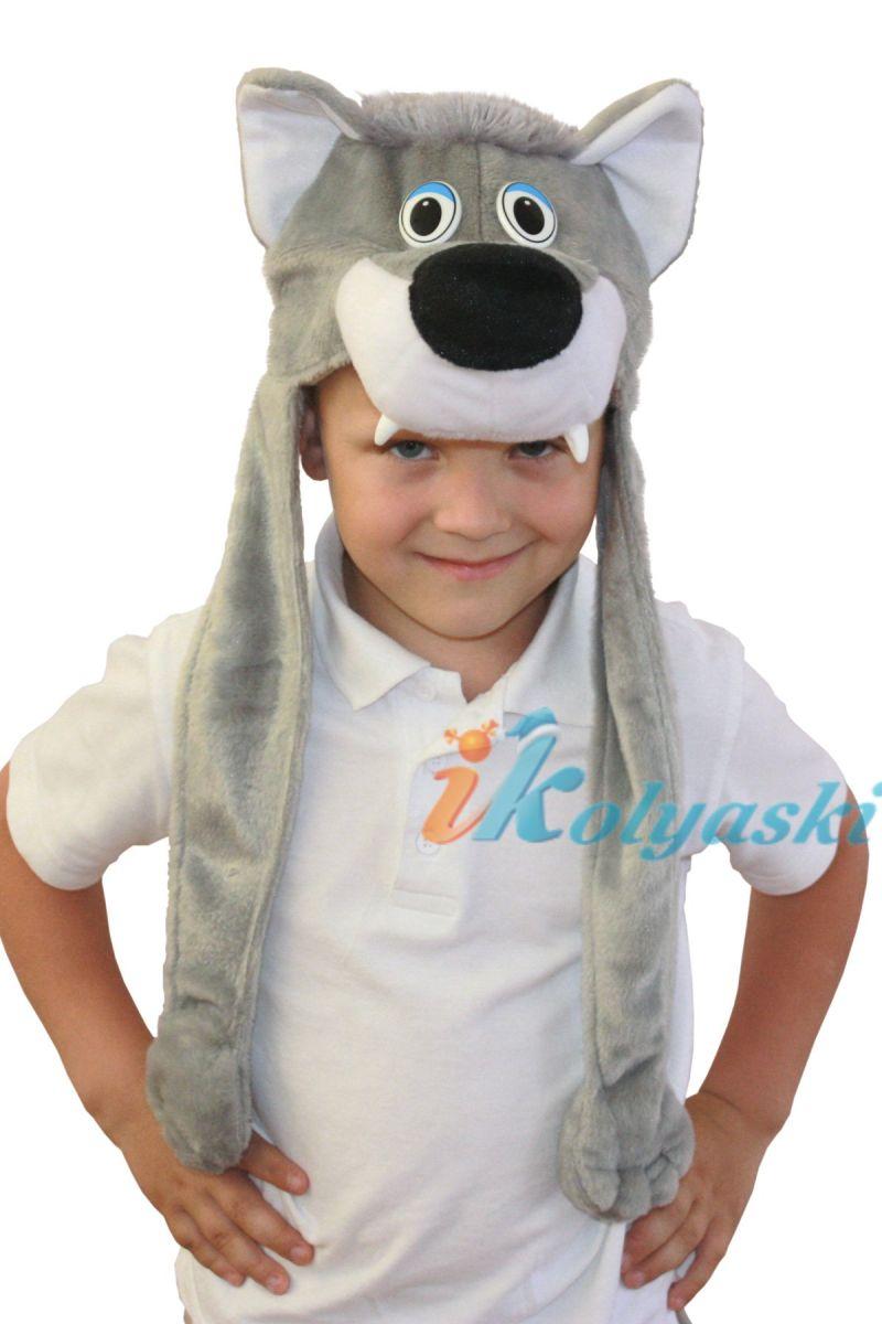 Детская карнавальная шапка Серый Волк, шапка Серого Волка ... - photo#42