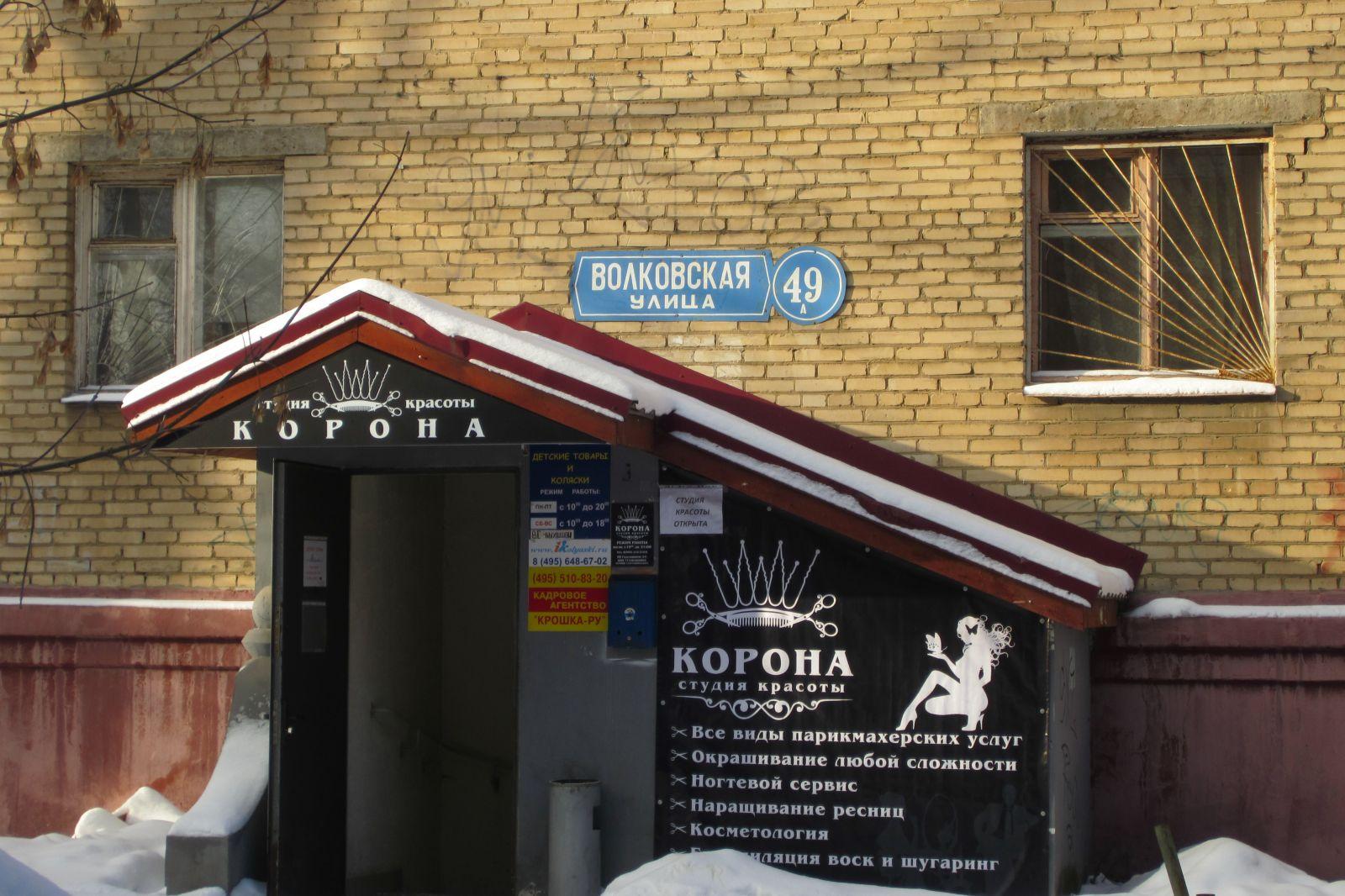 Карнавальные костюмы магазины в москве