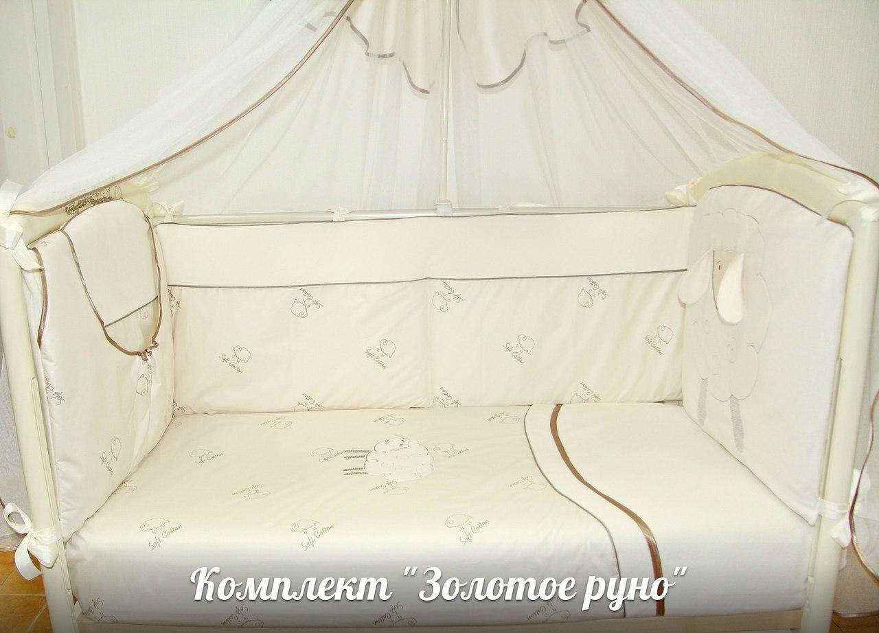 Детские комплекты постельного белья в кроватку своими руками