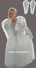 Детский карнавальный костюм Царевны-Лебедь, в комплекте с крыльями Н88236, артикул 8765-M, на 7-10 лет, на рост 120-130 см, костюм царевны лебедь детский, костюм царевны лебедь с крыльями