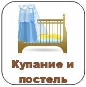 комплекты в кроватку, детское постельное белье, кпб, комплект постельного белья для детской кровати, подушки, одеяла, пледы, детские одеяла, полотенца, банные наборы, 7-предметные комплекты в кроватку для новорожденных