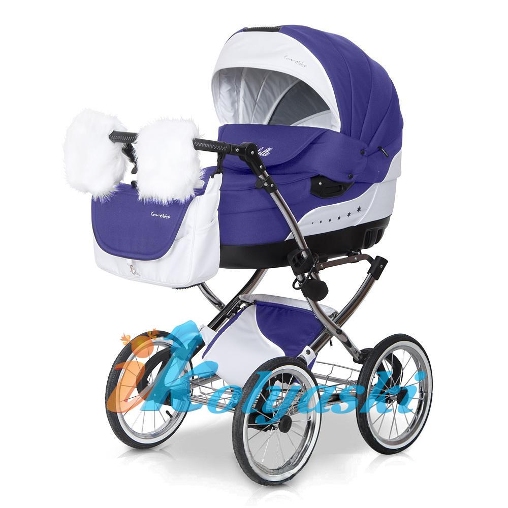 Цвета колясок детских