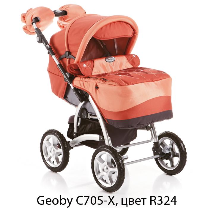 Geoby C705-X Коляска универсальная, коляска трансформер, зима-лето, от рождения
