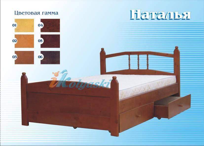 Сек на кровати 14 фотография