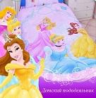 Пододеяльник 1,5 полуторный детский Принцессы в арке Дисней, Синдерелла Disney,  100% хлопок, бязь, размер 210х145 см, детское постельное белье, пододеяльник детский для девочки