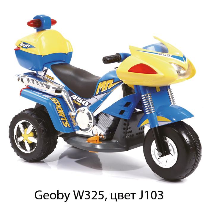 фото детского мотоцикла на аккумуляторе #3