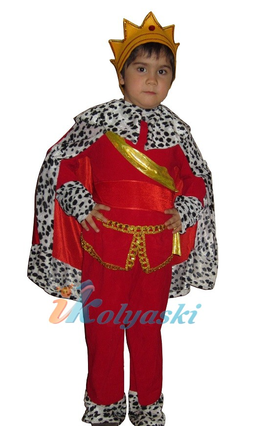 Костюм Короля, детский карнавальный костюм Короля, Лапландия, купить костюм короля, костюм короля для ребенка, костюм короля с к